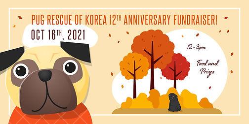 PRK-12-year-fundraiser.jpg