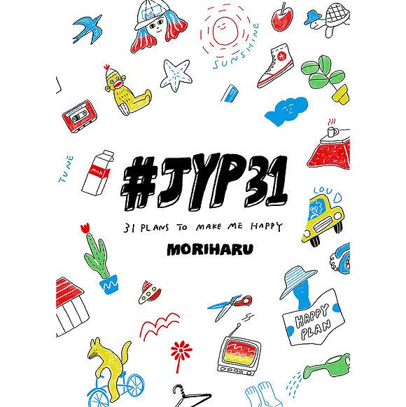 #JYP31表紙.jpg