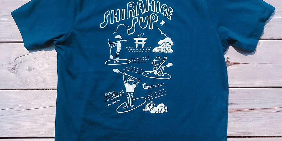 7 月21 日(日)←雨天順延しました!「 SHIRAHIGE SUP オリジナルTシャツを作ろう!ワークショップ」