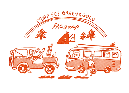 campfes3.png