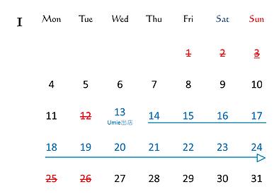 カレンダー (1).png