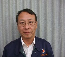 上野電工株式会社代表取締役社長