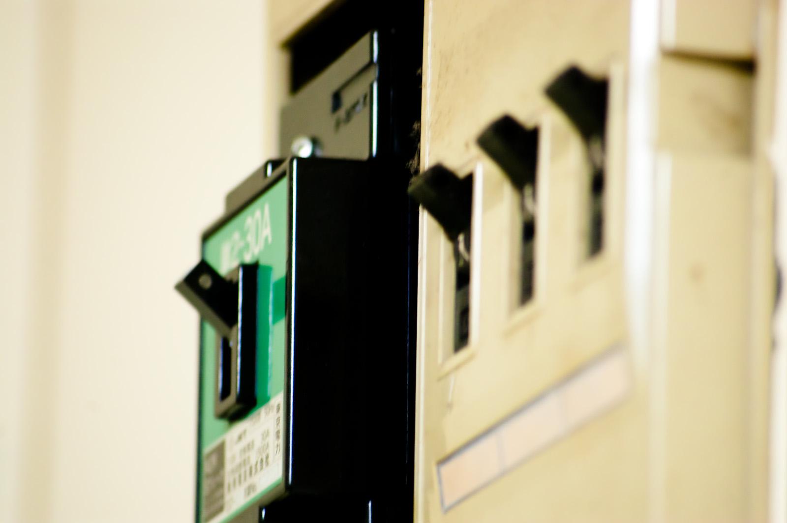 上野電工での電気工事例1