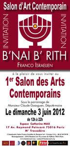 1er SALON des ARTS CONTEMPORAINS de B'NAI B 'RITH