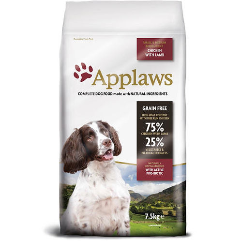 Applaws Adult Lamb - Available sizes 2kg, 7.5kg