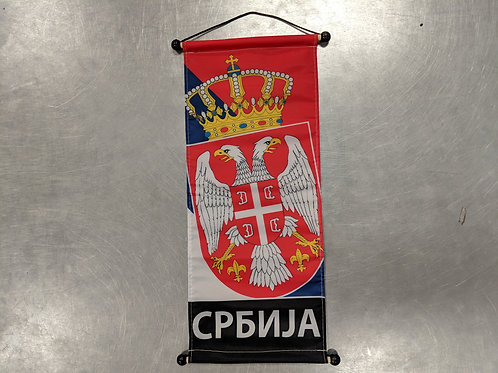 Serbia Small Banner (19 x 7.5 inches)