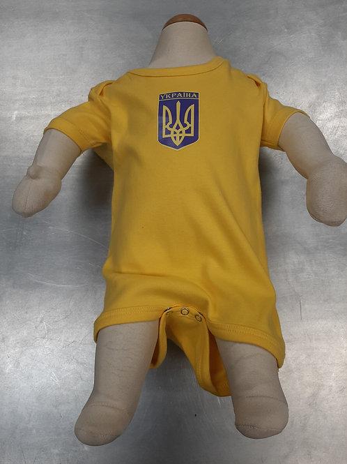 Ukraine Onesie