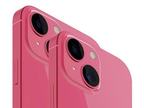 Kuo: iPhone 13 começará em 128 GB e modelos Pro terão opção de 1 TB de armazenamento
