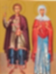 Saint Galaktion and his wife Episteme th