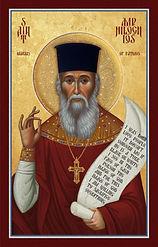 Saint Amphilochios of Patmos.jpg