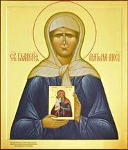 Saint Matrona from Moscow.jpg