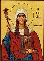 Saint Nina Equal to the Apostles.jpg