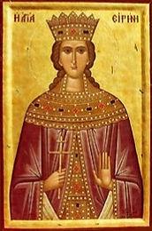 Saint Irene the Great Martyr.jpg