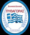 Πυθαγορας Logo.png