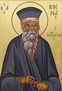 St. Kosmas.jpg
