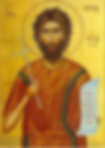 Saint Alexios the Man of God.jpg