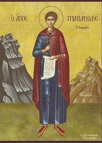 St. Triantafillos.jpg
