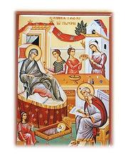 Nativity of St. John Icon.jpg