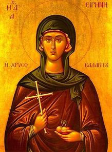 St Irene Chysovalantou.jpg