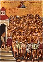 Holy 40 Martyrs of Sebaste.jpg