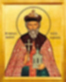 Saint Vladimir Equal to the Apostles.jpg