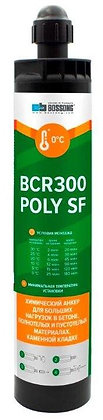 Комплект для инжекции BCR 300 POLY SF CE (полиэстер)