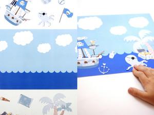 משחקים עם שודדי ים