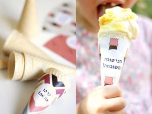 עטיפות לגביעי גלידה