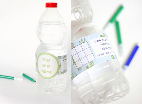 תווית לבקבוק מים