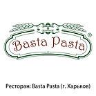 BASTA_PASTA.jpg
