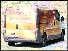 Piazzetta Украина пиазетта