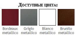 Sibilla_COLOR.jpg
