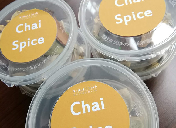 Chai Spice Set
