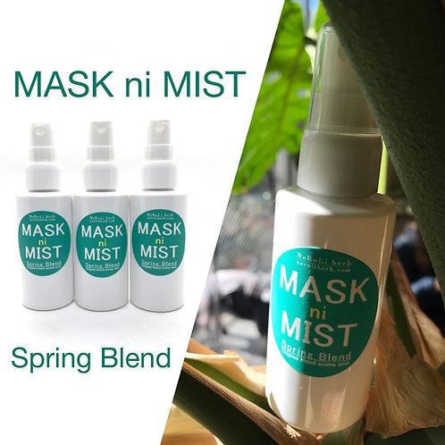 MASK ni MIST(Spring Blend)