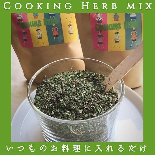 Cooking Herb