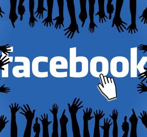 מטופלים משתפים ברשתות החברתיות 2019-2020