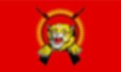 Tamil Eelam flag.png