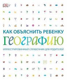 13 справочник.jpg