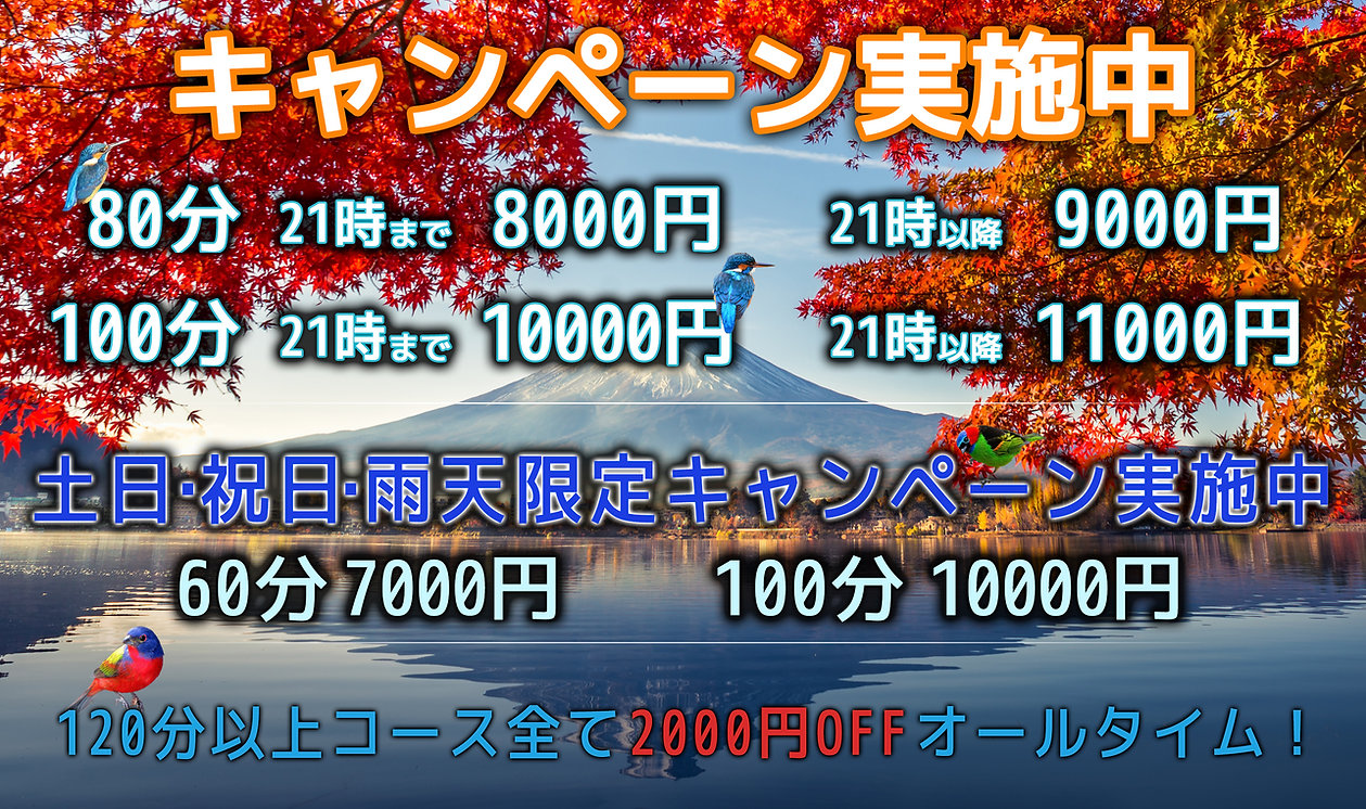 top_料金2.jpg