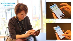 大阪発!療育の実績記録をデジタル化!β版始動開始!