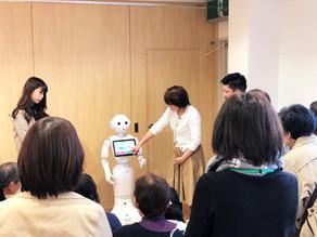 療育にテクノロジー!人型ロボットによる発達診断アプリ『スマート発達診断』完成、サービス開始!