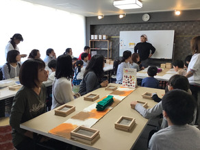 発達障がい児の親子体験!「東大阪の産業・伝統文化」に触れる体験を地元企業とコラボ開催!