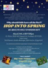 JPG Invite Poster (1).png