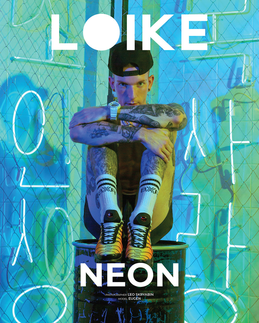 LOIKE-issue-12