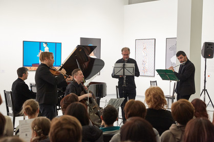 Благотворительный концерт аукционного дома Phillips  в мультимедиа Арт Музее