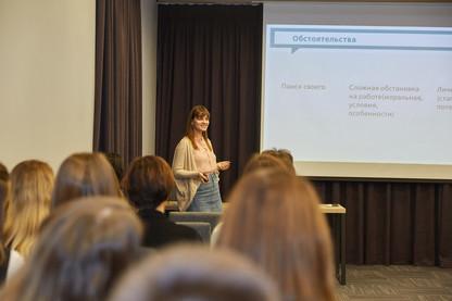Geek Girls Carrots Moscow Meetup 3