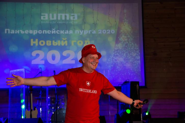 """Новогодний корпоратив компании """"AUMA"""""""