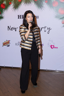 HR-TV New Year Party