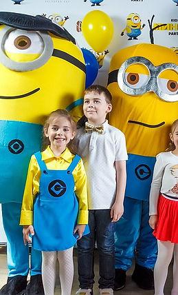 Детские праздники Красноярск