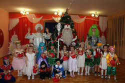 Дед Мороз, Снегурочка и Кикимора